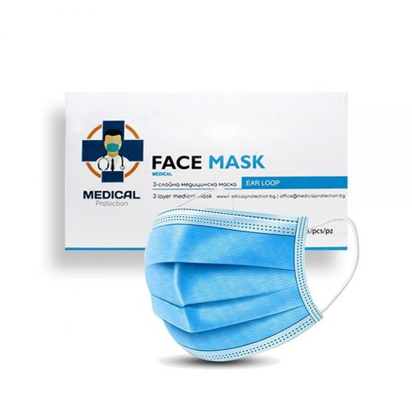 Medical Protection Face Mask 1