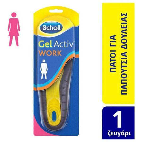 Scholl Πάτοι Gelactive Work Women 1000x1000