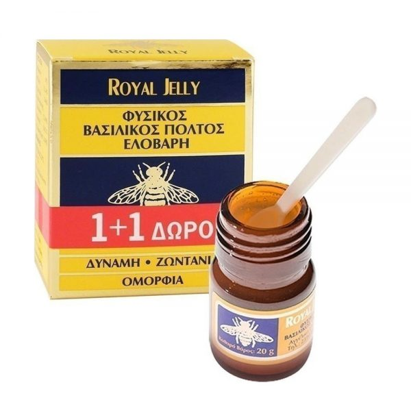 Ελοβάρη Royal Jelly Φυσικός Βασιλικός Πολτός 2 x 20gr