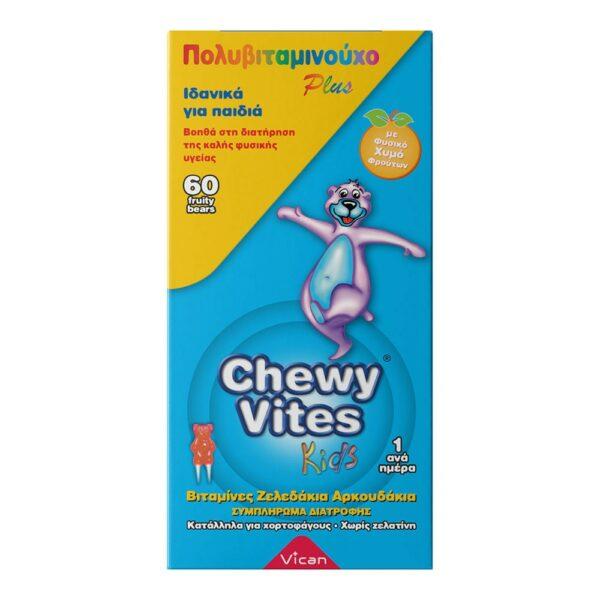 Chewy Vites Kids Πολυβιταμινουχο Plus (60Τεμ.)