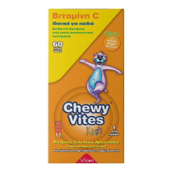 Chewy Vites Kids Βιταμινη C (60Τεμ.)