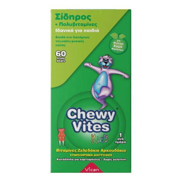 Chewy Vites Kids Σιδηρος (60Τεμ.)