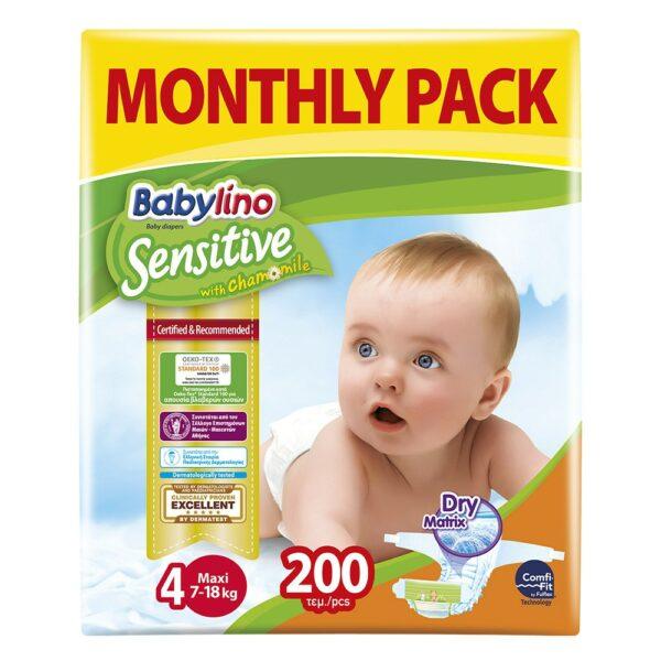 Babylino Πάνες No4 Monthly Pack 200 Τεμάχια