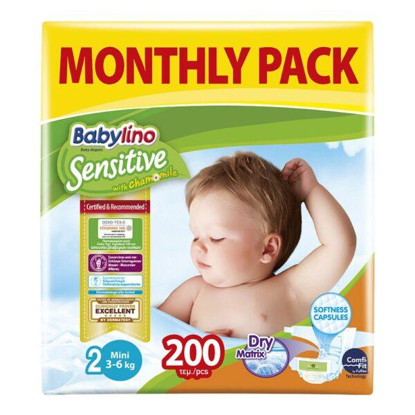 Babylino Πάνες No2 Monthly Pack 200 Τεμάχια