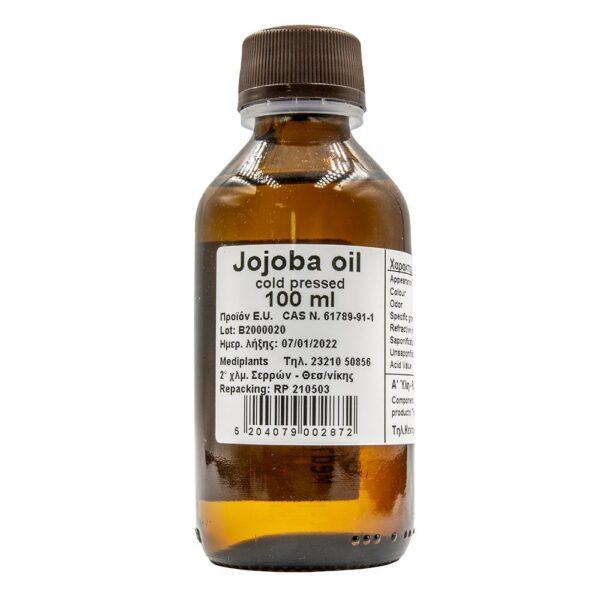 Mediplants Jojoba oil 100ml