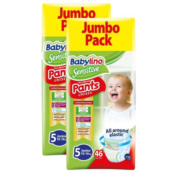 Babylino Pants Sensitive No5 Jumbo 46 Τεμάχια 1+1 Δώρο (46+46 Τεμάχια)