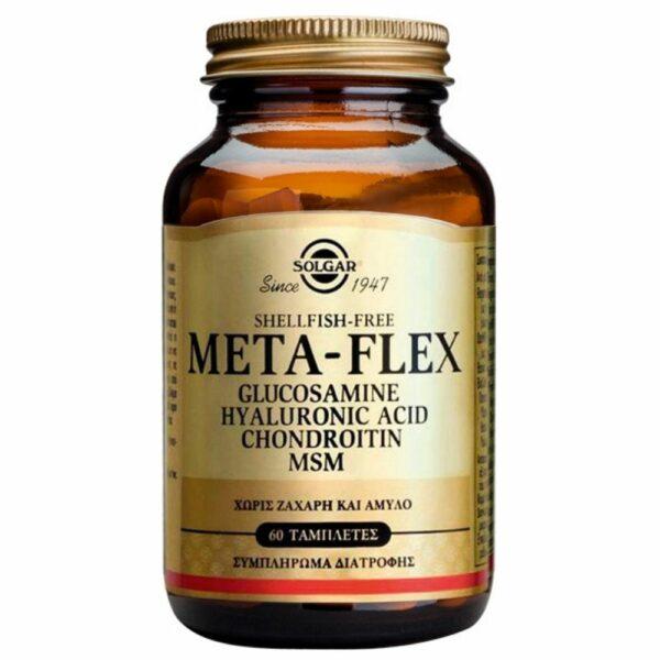 Solgar Meta-Flex Glucosamine Hyaluronic Acid Chondroitin Msm 60 Tabs