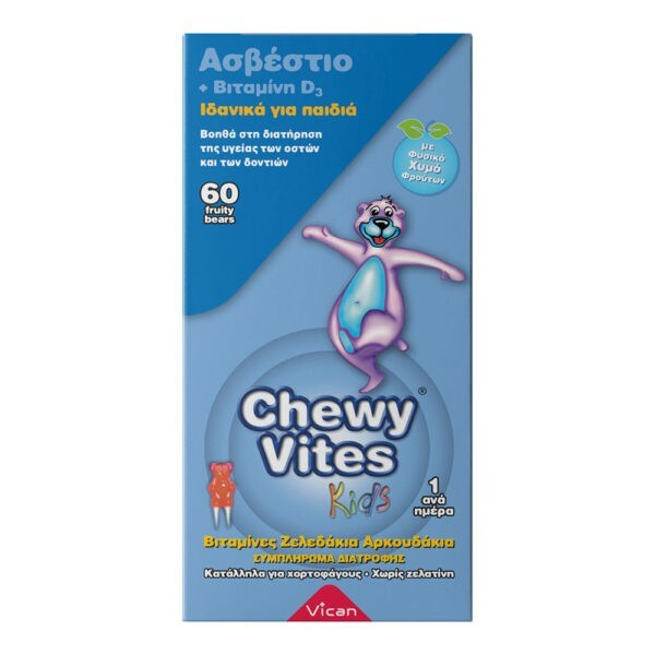 Chewy Vites Kids Ασβεστιο + Βιταμινη D (60Τεμ.)