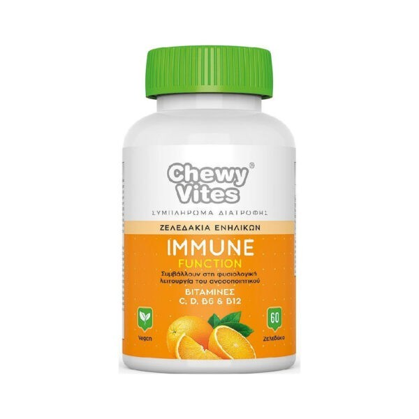 Chewy Vites Adults Immune Function (60Τεμ.)