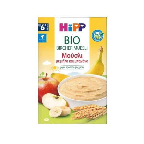 Hipp Bio Μούσλι με Μήλο και Μπανάνα 6+ Μηνών 250gr