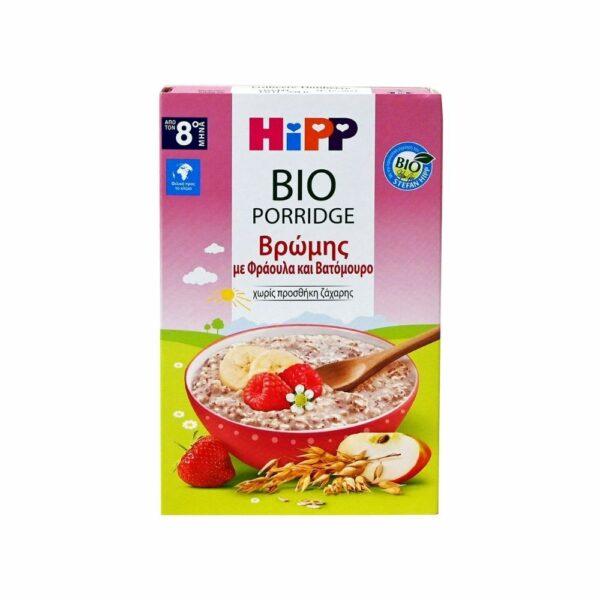Hipp Βio Porridge Βρεφική Κρέμα Βρώμης Με Φράουλα Και Βατόμουρο 8+ Μηνών 250gr