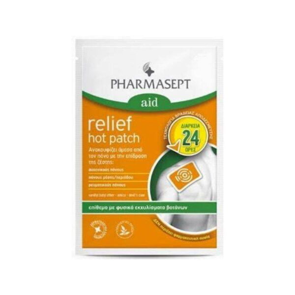 Pharmasept Aid Relief Hot Patch Επίθεμα για τον Πόνο (1 Τεμ.)