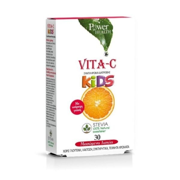 Power Health Vita-C For Kids, (30 Δισκία)