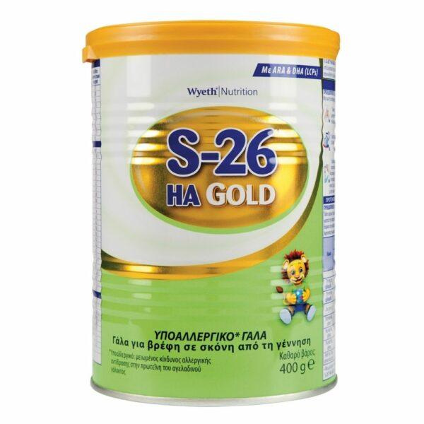S-26 Γάλα σε Σκόνη HA Gold 0+ Μηνών 400gr
