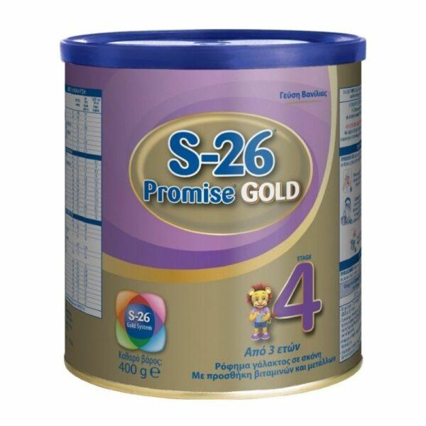S-26 Γάλα σε Σκόνη Gold 4 Promise 3+ Ετών 400gr