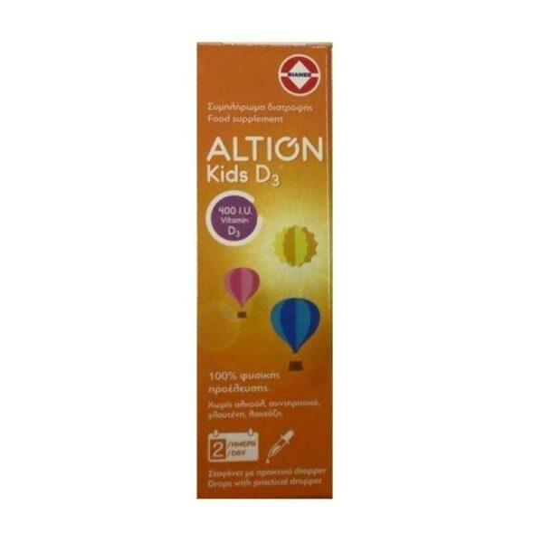Altion Kids Βιταμίνη D3 20ml