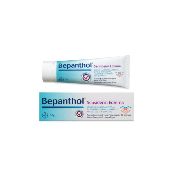 Bepanthol Ατοπική Δερματίτιδα Sensiderm Eczema 50γρ