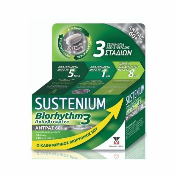 Menarini Sustenium Biorythm3 για Άντρα 60+ Ετών (30 Δισκία)