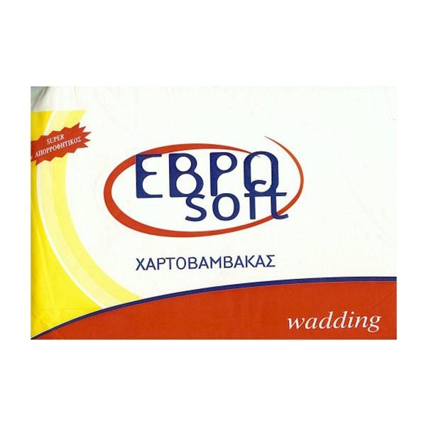 Ebro Soft Χαρτοβάμβακας 5Kg