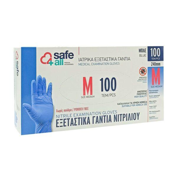 Safe4all Γάντια Νιτριλίου Μιας Χρήσης Χωρίς Πούδρα Μπλε100τμχ