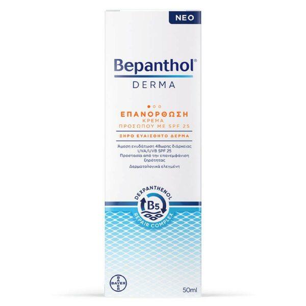 Bepanthol Derma Επανόρθωση Κρέμα Προσώπου με SPF25 50ml