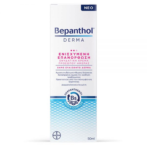 Bepanthol Derma Ενισχυμένη Επανόρθωση Για Ξηρό Ευαίσθητο Δέρμα 50ml
