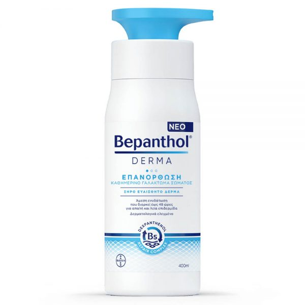 Bepanthol Derma Επανόρθωση Καθημερινό Γαλάκτωμα Σώματος 400ml