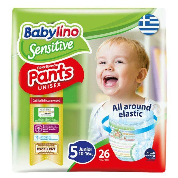 Babylino Sensitive Pants No5 (10-16kg) 26 Τεμάχια