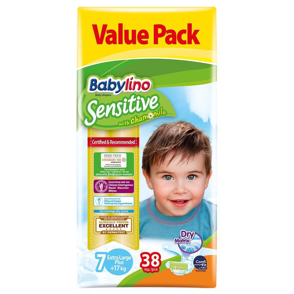 Babylino Πάνες No7 (17+kg) Value Pack 38 Τεμάχια