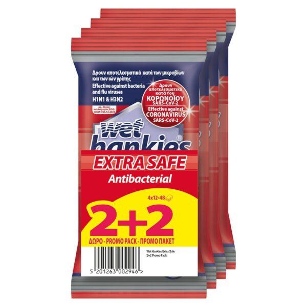 ΜΕΓΑ Wet Hankies Extra Safe Αντιβακτηριδιακά Μαντηλάκια 48 Τεμάχια