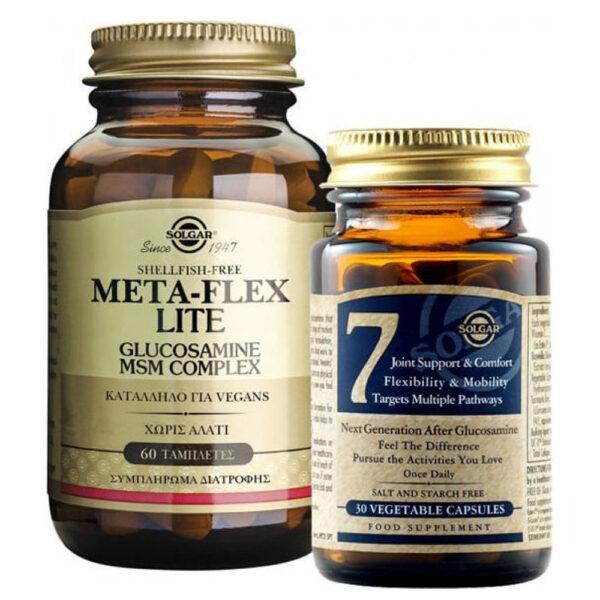 Solgar Meta-Flex Lite Glucosamine Msm Complex Shellfish Free 60 Tabs & 7 Joint Support & Comfort 7 Tabs