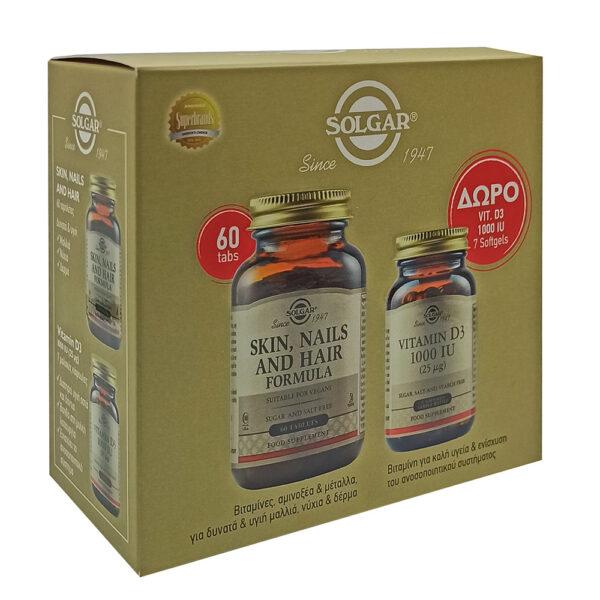 Solgar Skin, Nails & Hair Formula 60tabs & Vitamin D3 1000IU 7softgels