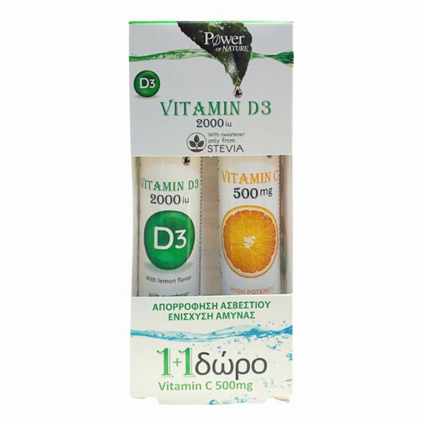 Power Of Nature Vitamin D3 2000iu & Vitamin C 500mg Πορτοκάλι 20+20 Αναβράζοντα Δισκία