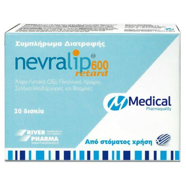 Nevralip 600 Retard 20 Tablets